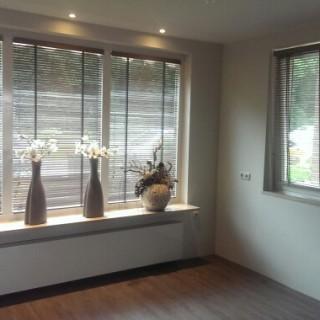 jaloezieen zonwering binnen raamdecoratie