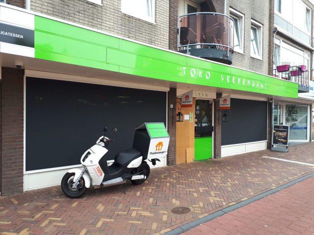 zonwering screens Toko Veenendaal